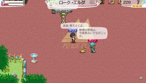 NALULU_SS_0003_20110619125202.jpeg