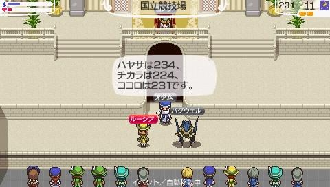 NALULU_SS_0003_20111001144636.jpeg