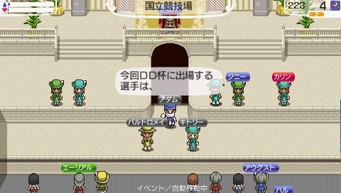 NALULU_SS_0004_20110630004612.jpeg