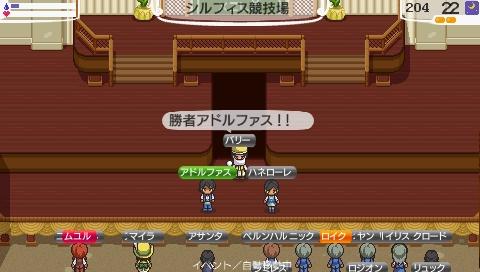 NALULU_SS_0004_20111105135002.jpeg