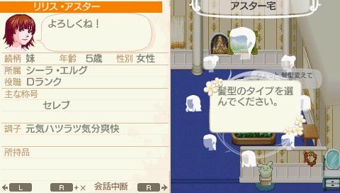 NALULU_SS_0005_20111112172258.jpeg