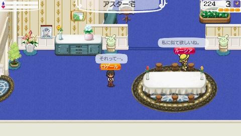 NALULU_SS_0010_20110802200043.jpeg