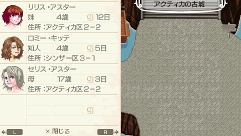 NALULU_SS_0014_20111012221709.jpeg