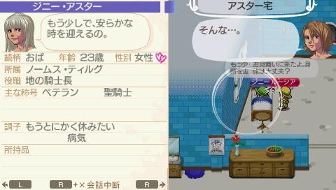 NALULU_SS_0016_20111001130241.jpeg
