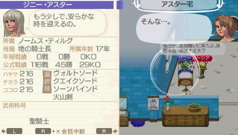 NALULU_SS_0017_20111001131600.jpeg