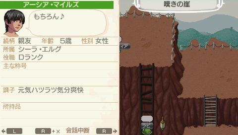 NALULU_SS_0020_20110704013241.jpeg
