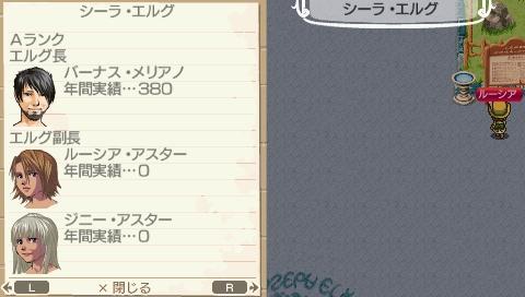 NALULU_SS_0027_20110905155633.jpeg