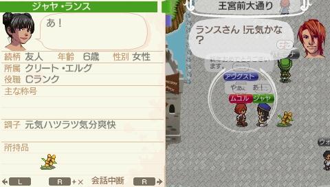 NALULU_SS_0030_20111015023755.jpeg