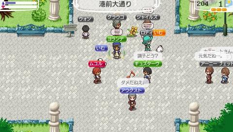 NALULU_SS_0032_20111015033105.jpeg