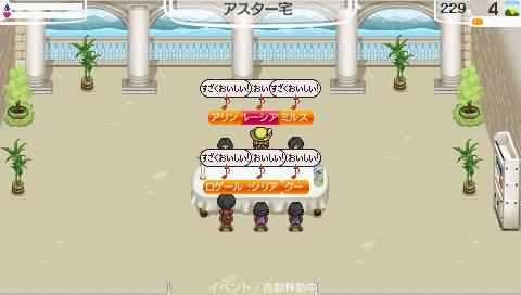 NALULU_SS_0040_20110913220610.jpeg