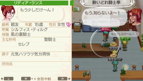 NALULU_SS_0042_20110704010641.jpeg