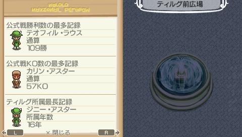 NALULU_SS_0042_20111001131121.jpeg