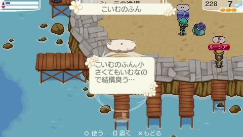 NALULU_SS_0045_20110905153749.jpeg