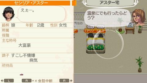 NALULU_SS_0046_20110922003714.jpeg