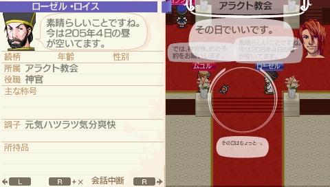 NALULU_SS_0049_20111112181433.jpeg