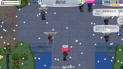 NALULU_SS_0050_20111015162149.jpeg
