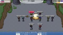 NALULU_SS_0054_20110910230605.jpeg