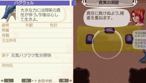 NALULU_SS_0091.jpeg