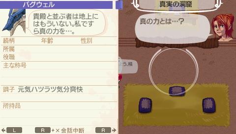 NALULU_SS_0094_20110630234118.jpeg