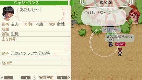 NALULU_SS_0102_20111012004743.jpeg