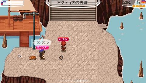 NALULU_SS_0111_20111015180742.jpeg