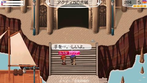 NALULU_SS_0113_20111015180742.jpeg