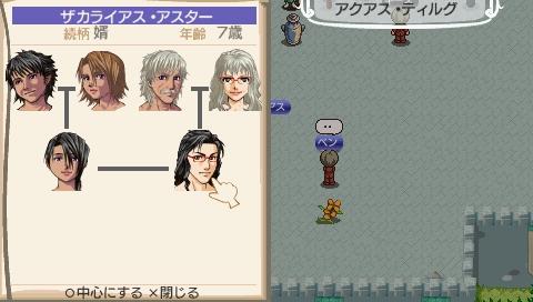 NALULU_SS_0115_20111001140839.jpeg