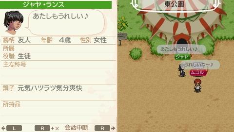 NALULU_SS_0131_20111012004920.jpeg