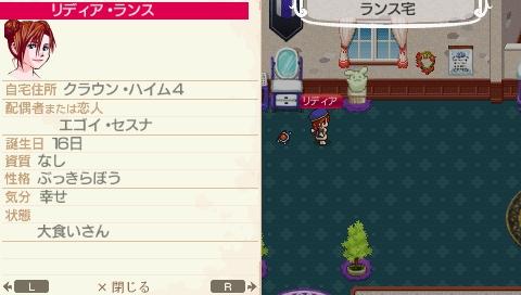 NALULU_SS_0153.jpeg