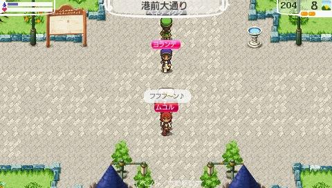 NALULU_SS_0153_20111015200732.jpeg