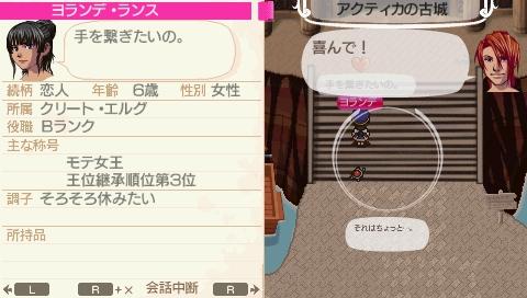 NALULU_SS_0179_20111015204824.jpeg
