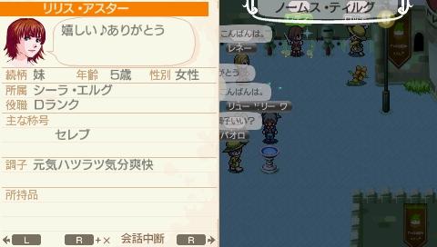 NALULU_SS_0266.jpeg