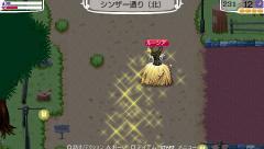 bahu24_20111010195142.jpg
