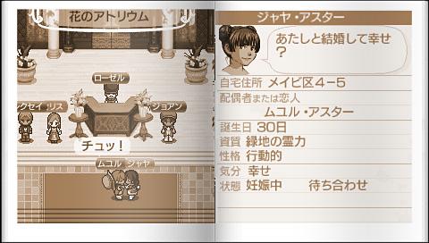 kekkon_hon.jpg