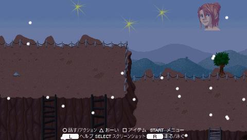 last_star.jpg