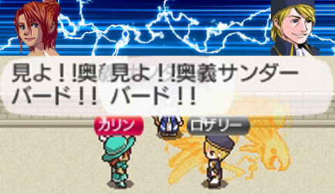 tatakai11.jpg
