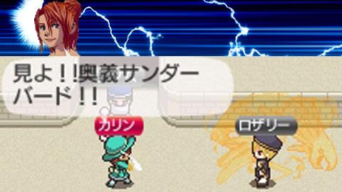 tatakai2.jpg