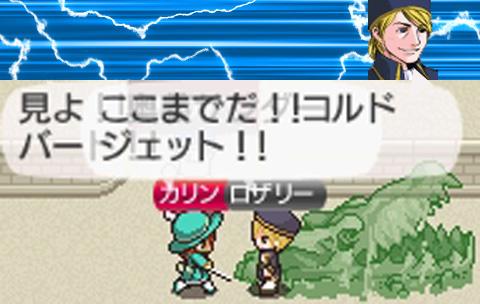 tatakai3.jpg