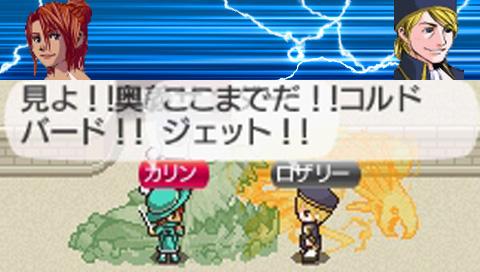tatakai5.jpg