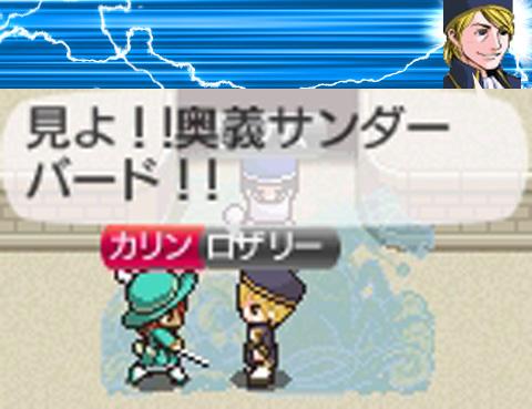 tatakai7.jpg