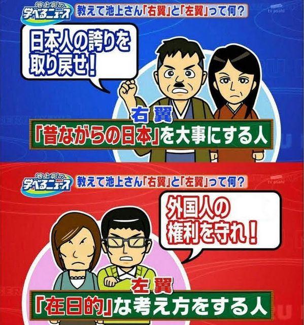 青森放送RABラジオが韓国に汚染されてやばいYouTube動画>10本 ->画像>78枚