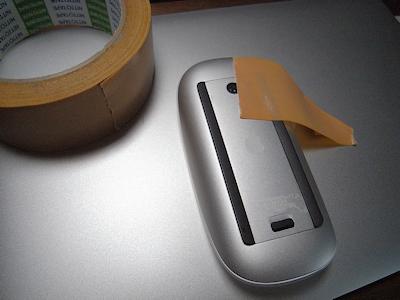 布製ガムテープは必需品