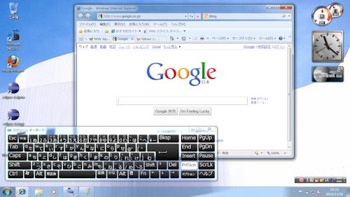 Mac上でもWindows画面ハードコピー