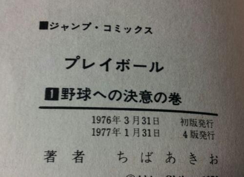 20120426_231601-1.jpg