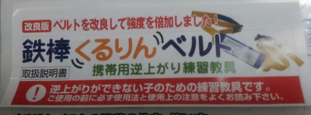 20120927_204931-1.jpg
