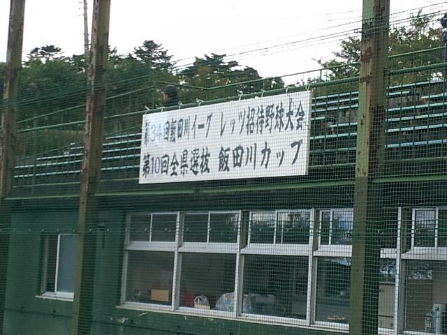 20121013_080213.jpg
