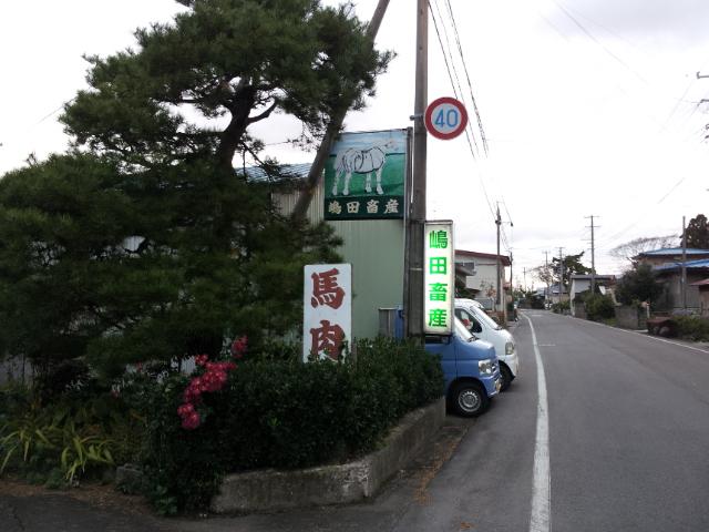 20121103_160749.jpg
