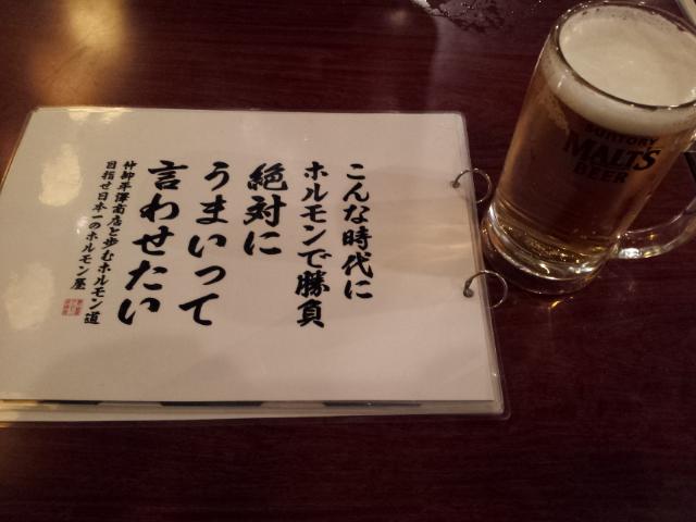 20121111_194151.jpg