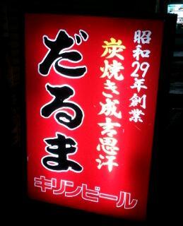 20121112_000252-1.jpg