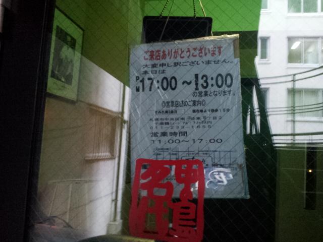 20121112_130641.jpg